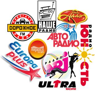 Эхо Москвы слушать онлайн бесплатно, без регистрации